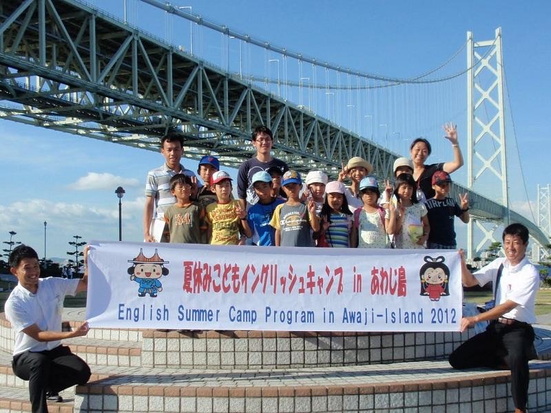 明石海峡大橋前で記念撮影